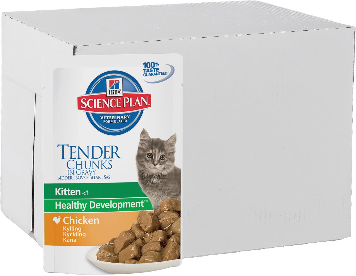 Консервы для котят Hills Healthy Development, с курицей, 85 г, 12 шт2112_12Консервы для котят Hills Healthy Development - это полноценное, точно сбалансированное питание, приготовленное из ингредиентов высокого качества, без добавления красителей и консервантов. Каждый рацион Science Plan содержит эксклюзивный комплекс антиоксидантов с клинически подтвержденным эффектом для поддержки иммунной системы вашего питомца.Рекомендуется: - котятам после отъема от матери до 1 года, - беременным и кормящим кошкам. Во второй половине периода лактации котят можно начать кормить тем же рационом Hills Science Plan Kitten Healthy Development (Гармоничное развитие), которым кормят их мать - это облегчит процесс отъема от матери.Стерилизованных кошек старше 6 месяцев следует перевести на рацион Science Plan Sterilised Cat Young Adult.Не рекомендуется для длительного кормления взрослых кошек (кроме животных с повышенной потребностью в энергии).Ключевые преимущества: - Рационы Hills Science Plan Kitten Healthy Development (Гармоничное развитие) содержат повышенный уровень DHA (Докозагексаеновая кислота), которая содержится в материнском молоке и является жизненно важным структурным компонентом головного мозга. Кормление беременных и кормящих кошек рационом Hills Science Plan Kitten Healthy Development (Гармоничное развитие) обеспечит котятам поступление дополнительного объема DHA до момента отъема от матери. Если после отъема от матери котенка продолжать кормить этим рационом, то в течение всего критического периода формирования и развития головного мозга и сетчатки глаз ему также будут обеспечены необходимые количества DHA, что повышает скорость реакции и внимательность котенка. - Повышенная энергетическая ценность и высокая усвояемость удовлетворяет потребность животного в энергии без необходимости скармливать большие порции. - Повышенное содержание протеинов высокого качества способствует правильному росту и формированию мускулатуры. - Контролируемое содержание минералов, в том чис