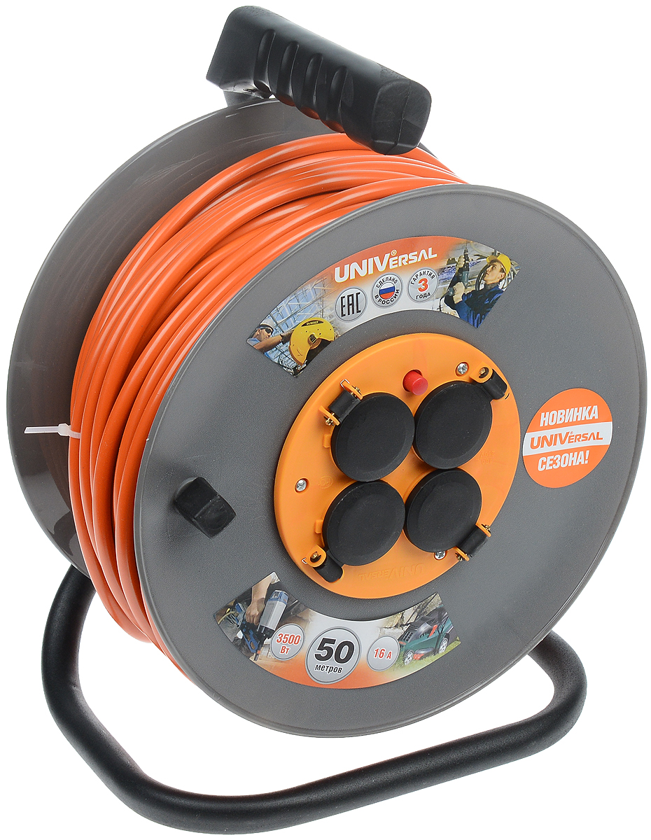 Удлинитель на катушке UNIVersal с заземлением, цвет: оранжевый, серый, черный, 50 м удлинитель на катушке 30 м 3х2 5 цена