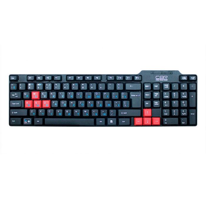 CBR KB 115D клавиатураKB 115DТехнологичный дизайн, высококачественный пластик корпуса, компактные размеры - визитная карточкаклавиатуры CBR Keyboard KB 115D.Компактность размеров корпуса этой элегантной модели позволит экономить рабочее пространство, а плоскиеполноразмерные клавиши и складывающиеся ножки сделают работу более удобной и комфортной.Клавиатура оснащена уникальной инновацией CBR - кнопкой переключения языка, которая позволит менятьраскладку быстро и удобно.Мягкий ход низкопрофильных клавиш обеспечит великолепные тактильные ощущения во время работы.Благодаря качественному исполнению и долговечности клавиатура KB 115D станет вашим надежным помощникомкак дома, так и в офисе.