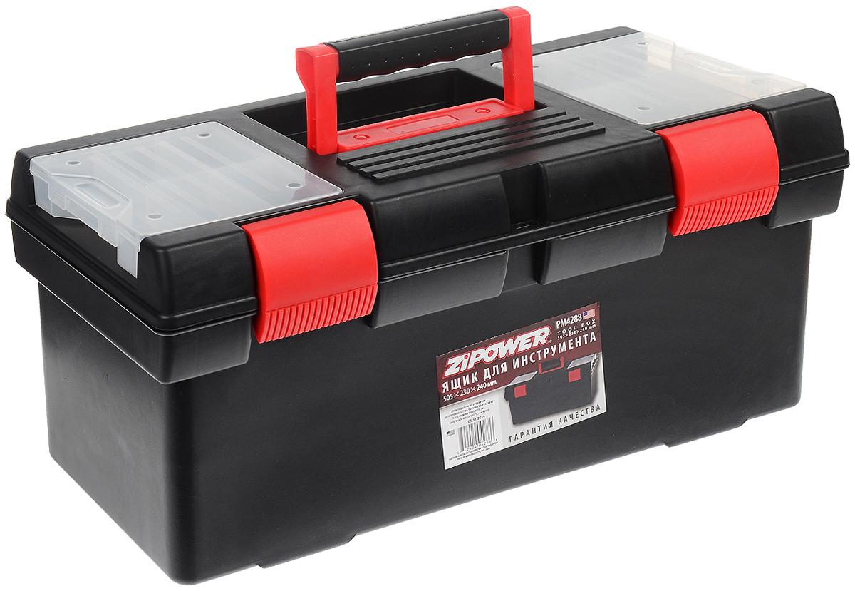 Ящик для инструментов Zipower, 50,5 х 23 х 24 смPM 4288Удобный, вместительный и вместе с тем достаточно компактный ящик для инструмента Zipower не займет много места в багажнике любого автомобиля. Съемное отделение для мелких принадлежностей позволит содержать в порядке крепеж и прочие мелкие детали. Ящик плотно закрывается при помощи 2 защелок. Изготовлен из ударопрочного пластика.Ящик оснащен 2 съемными контейнерами для мелких деталей и крепежа. Каждый из контейнеров оснащен 5 секциями.Размер ящика: 50,5 х 23 х 24 см.Размер съемного отделения: 48,5 х 18,5 х 6 см.Размер контейнеров: 15,5 х 13,5 х 3,5 см.