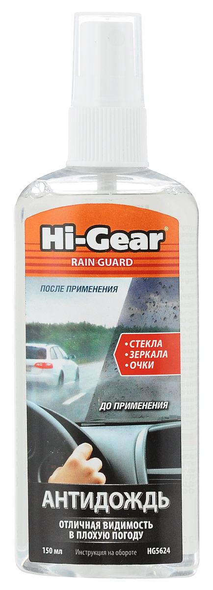 Водоотталкивающее средство Hi-Gear Антидождь, 150 млHG 5624Высокотехнологичная полимерная композиция Hi-Gear Антидождьпридает водоотталкивающие свойства и обеспечивает идеальную чистоту стеклам изеркалам автомобиля. Вода и грязь под напором набегающего потока воздуха (на скорости выше 45 км/ч) скатываются, оставляя стекло прозрачным. В аварийном режиме позволяет ехать без дворников. Идеальное средство для придания водоотталкивающих свойств поверхностям из стекла и прозрачного пластика — автомобильным стеклам, зеркалам, фарам и другому. Может использоваться в бытовых целях (например, для предотвращения запотевания очков). Средство покрывает стекло тонкой, прозрачной защитной пленкой, имеющей смачиваемость значительно ниже, чем у стекла. Проникает в микротрещины и царапины стекла, удаляет из них загрязнения, а затем полимеризуется и создает идеально ровную поверхность, недостижимую даже при полировке. Предотвращает загрязнениестекол. Существенно улучшаетработущеток и уменьшаетих износ. Значительно увеличивает прозрачность стекла, позволяялучше видеть дорогу в ночное время.Состав: изопропанол, менее 30%: деминерализованная вода, менее 5%: силикон, функциональные добавки.