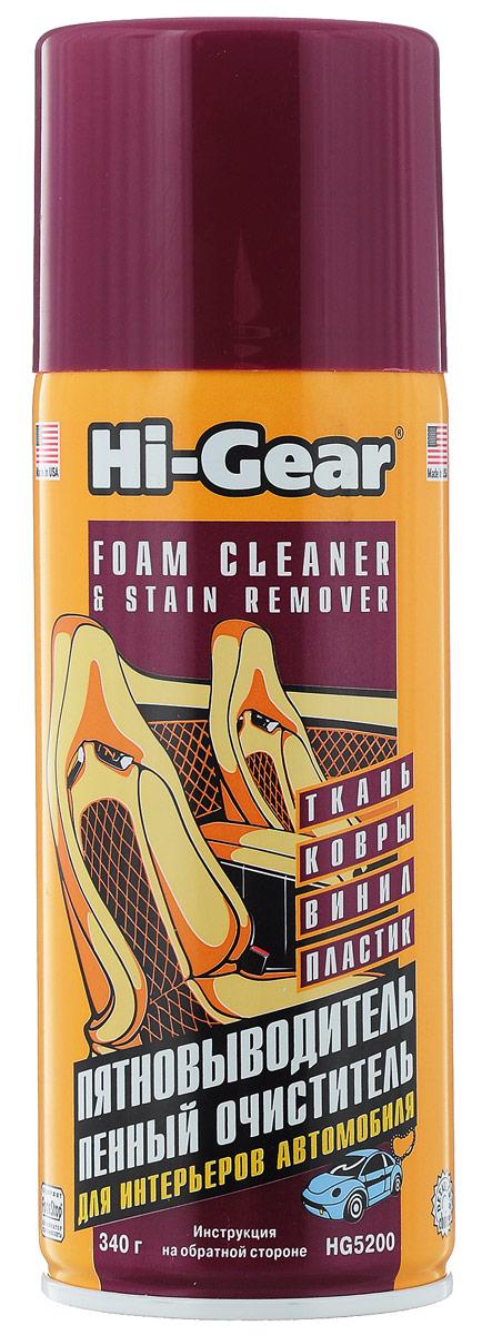 Очиститель и пятновыводитель Hi-Gear, пенный, 340 гHG 5200Аэрозольный очиститель обивки Hi-Gear позволяет надолго сохранить ощущение новизны и привлекательныйвид салона автомобиля. Может использоваться для очистки всего интерьера, включая панель приборов, молдинги, детали из хрома. Состав также применяется для ухода за салоном катеров, яхт, офисным оборудованием, напольными покрытиями, мебелью и предметами домашнего интерьера. Широко используется в профессиональных автомастерских, гаражах, мастерских по восстановлению внешнего вида исалонах по продаже автомобилей. Применяется для очистки тканых и ковровых материалов, винила, искусственной кожи, любых окрашенных и неокрашенных поверхностей из металла, пластика, керамики. Образует обильную пену, которая благодаря глубокой проникающей способности выводит даже застарелые пятна.Восстанавливает внешний вид и фактуру тканей и ковров, поднимает ворс, возвращает обивке естественный цвет, придает шелковистость. Удаляет большинство пятен от чая, кофе, молока, соков, крови, губной помады, отработанного машинного масла и других бытовых загрязнений. Удаляет неприятные запахи и освежает воздух в салоне. Придает тканым и ковровым материалам антистатические свойства.Состав: 2-бутоксиэтанол, бутан, пропан, щелочные моющие компоненты, ПАВ, функциональные добавки, составляющие ноу-хау компании.