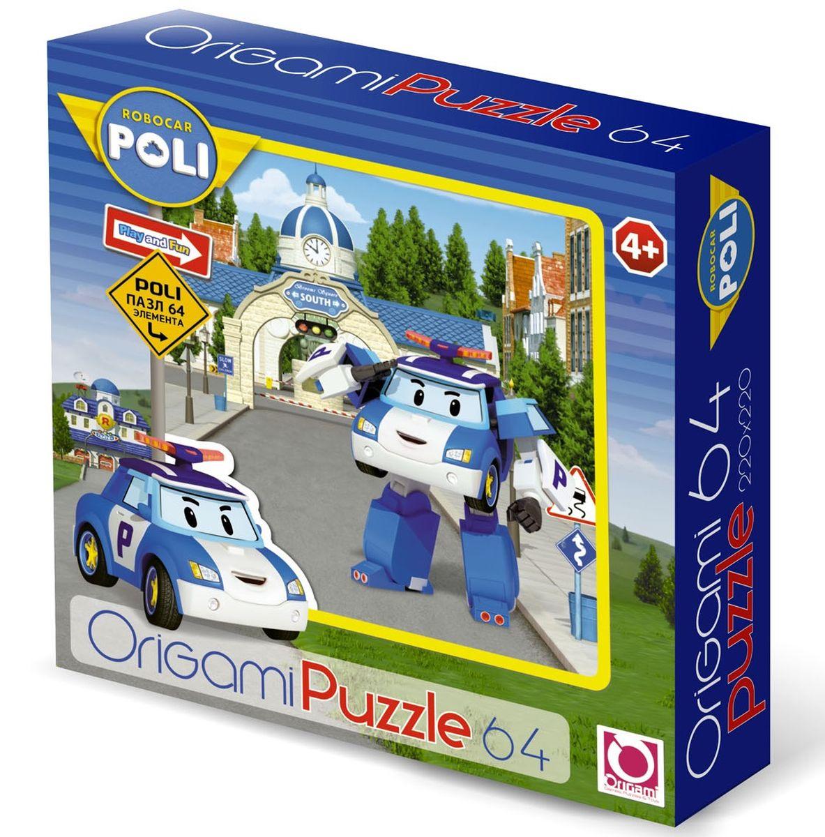 Оригами Пазл для малышей Robocar Poli 05903 пазл 3d 216 элементов оригами эйфелева башня