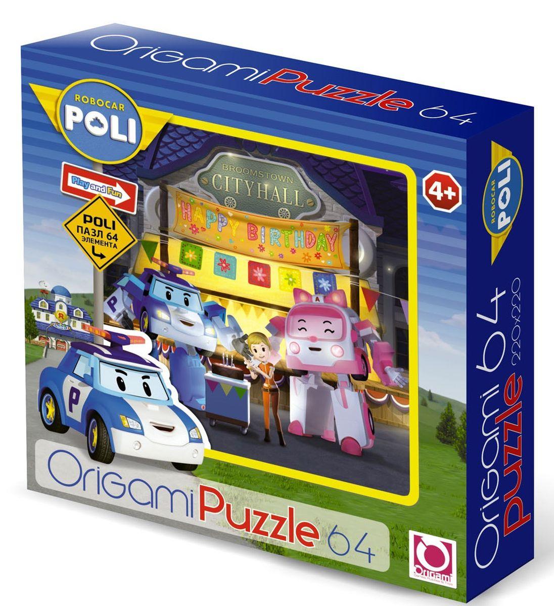 Оригами Пазл для малышей Robocar Poli 05904 пазл 3d 216 элементов оригами эйфелева башня