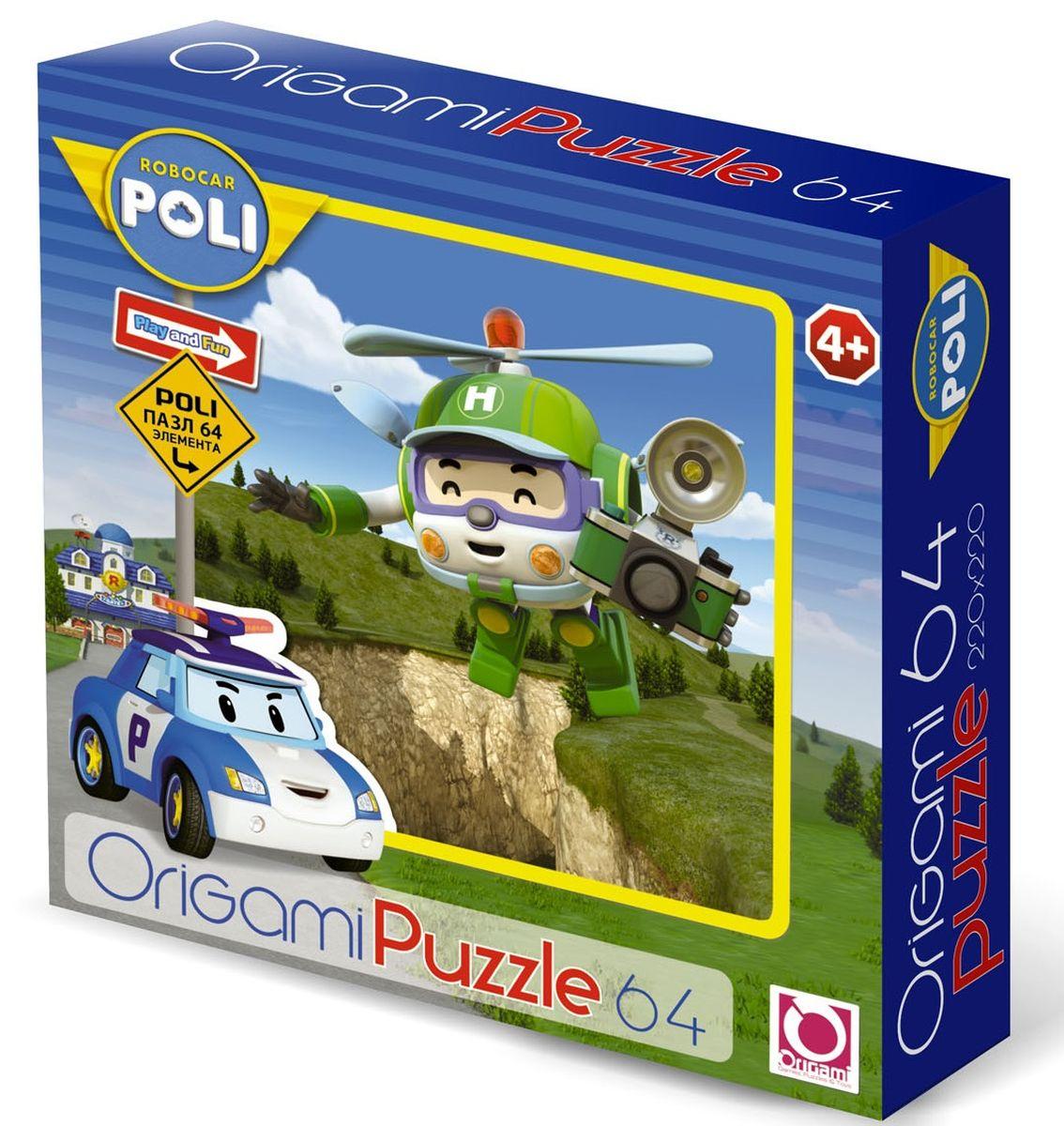 Оригами Пазл для малышей Robocar Poli 05905 оригами для мальчика
