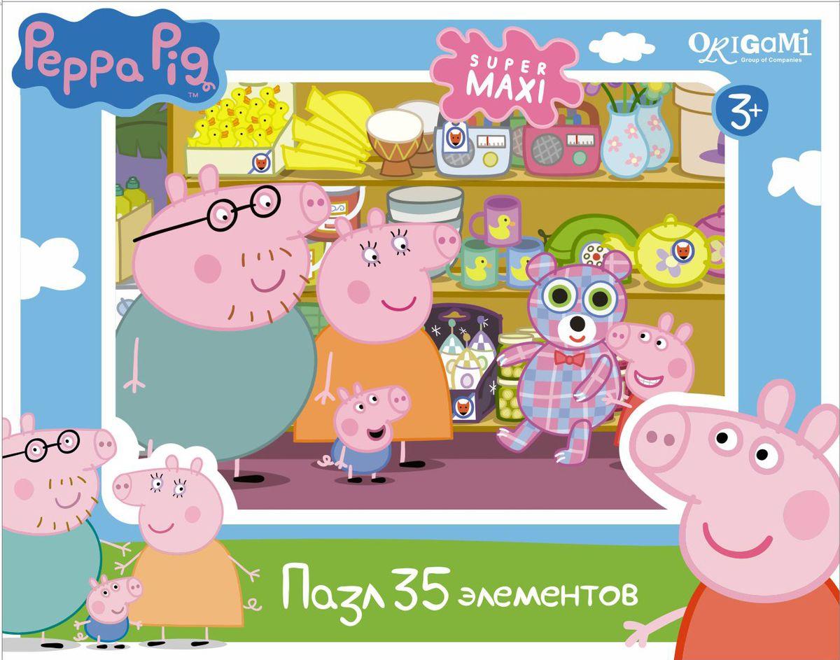 Оригами Пазл для малышей Peppa Pig Магазин игрушек peppa pig пазл супер макси 24a контурный магниты подставки семья кроликов