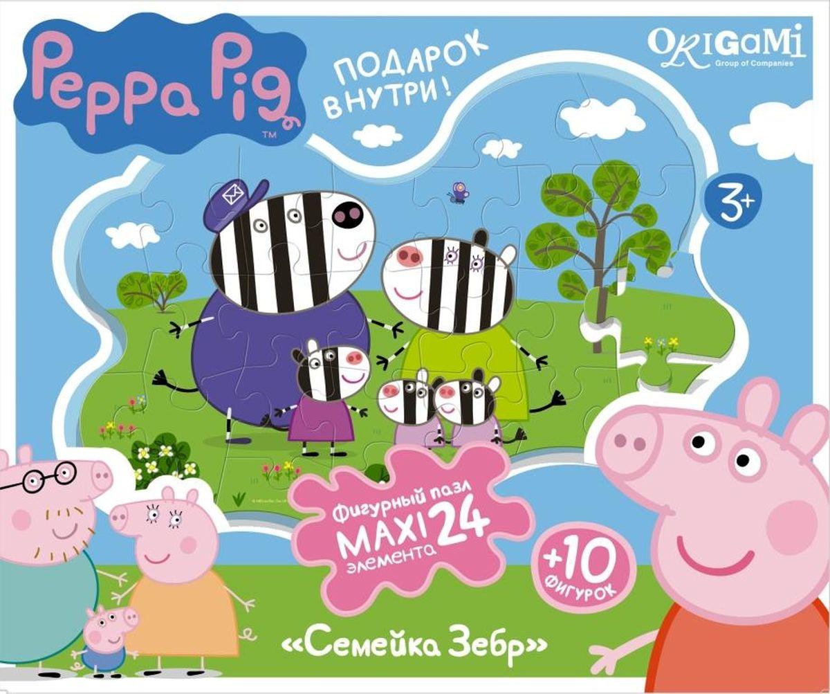 Оригами Пазл для малышей Peppa Pig Семейка зебр origami пазл макси peppa pig магазин фруктов 35 элементов