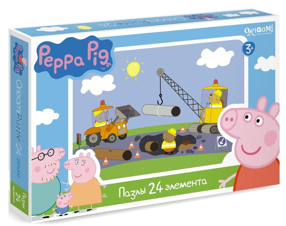Оригами Пазл для малышей Peppa Pig 01569 peppa pig пазл супер макси 24a контурный магниты подставки семья кроликов