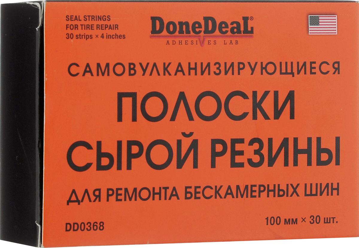 Резиновые жгуты для ремонта шин Done Deal, самовулканизирующиеся, 10 см, 30 шт жгуты самовулканизирующиеся для ремонта шин done deal dd 0368