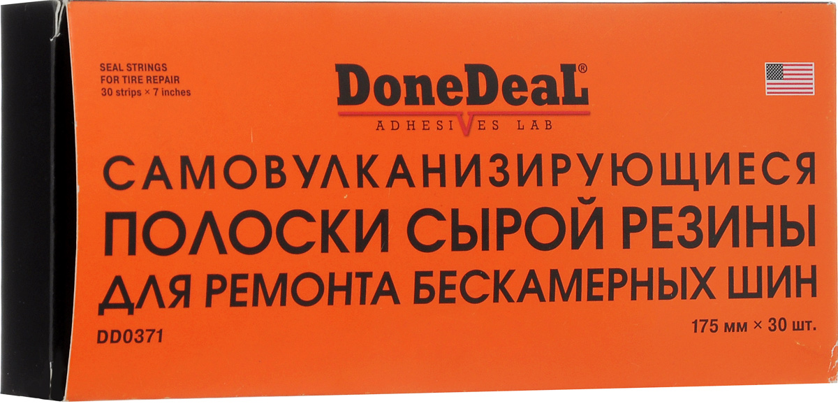 Резиновые жгуты для ремонта шин Done Deal, самовулканизирующиеся, 17,5 см, 30 шт инструмент для ремонта бескамерных шин done deal dd 0340