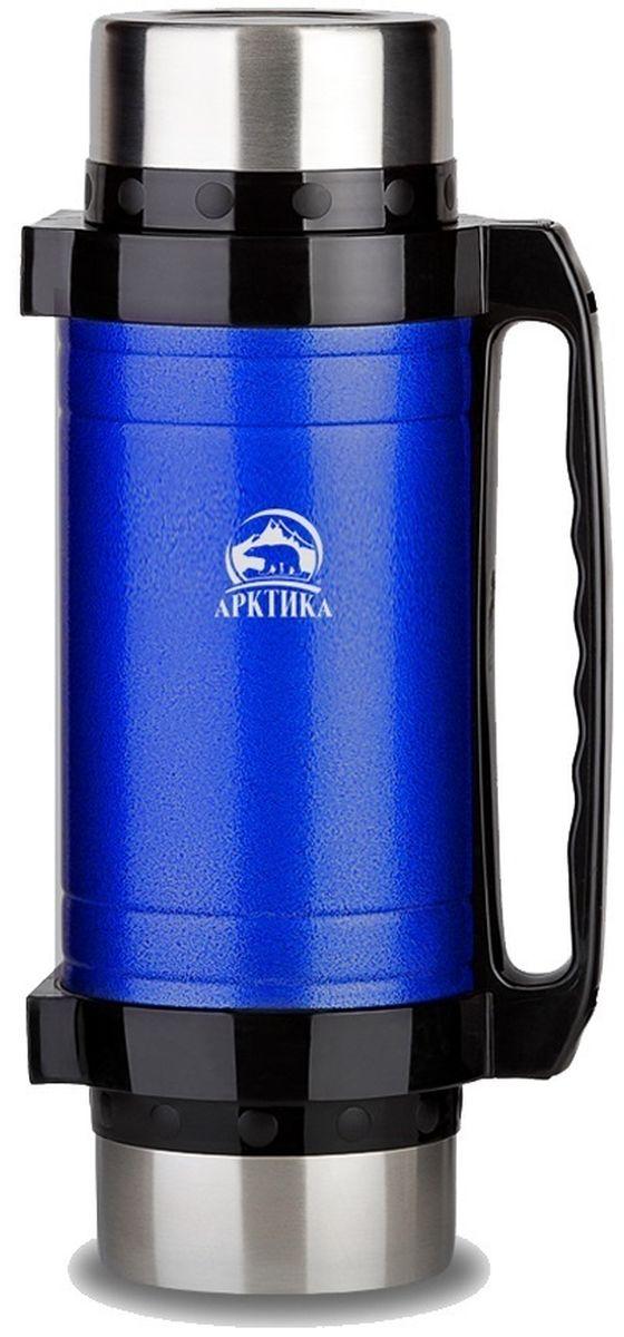 Термос Арктика, с чашками и ложками, цвет: синий, черный, 2,5 л202-2500 синийТермос Арктика с широким горлом сохранит вашу еду или напитки горячими в течение долгого времени. Корпус выполнен из высококачественной нержавеющей стали. Две крышки можно использовать в качестве стаканов, так же есть дополнительная чашка, и две ложки. В комплекте имеется удобный ремень для переноски. Термос можно использовать как для еды, открутив клапан, так и для напитков, нажав на клапан. Термос Арктика составит компанию за обеденным столом, улучшит настроение и поднимет аппетит, где бы этот стол не находился. Пусть даже в глухом отсыревшем лесу, где даже развести костер будет стоить немалого труда. Забудьте об этих неудобствах - вместительный и компактный термос Арктика с радостью послужит вам в качестве миниатюрной полевой кухни, поднимет настроение нарядным внешним видом и вкусной домашней едой.Диаметр горлышка: 7,5 см.Высота (с учетом крышки): 36,5 см.Время сохранения температуры (холодной и горячей): 32 часа.