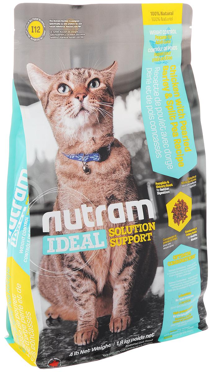 Корм сухой для кошек Nutram Ideal Solution Support I12, контроль веса, с курицей, перловкой и горохом, 1,8 кг83088Корм сухой Nutram Ideal Solution Support I12 - специализированный полнорационный корм для контроля веса взрослых кошек. Целостный (holistic), полезный, богатый питательными веществами сухой корм для кошек, который улучшает самочувствие и здоровье питомцев по принципу изнутри наружу. Подход Nutram к целостному питанию начинается с улучшения пищеварения с помощью специальной комбинации тыквы и корня цикория. Корень цикория способствует увеличению природных кишечных бактерий. Богатая клетчаткой тыква помогает движению пищи по пищеварительному тракту, продлевая ощущение сытости, что имеет решающее значение при регулировании веса. Оптимальное сочетание клюквы, естественного подкислителя, и семян сельдерея, эффективного мочегонного, регулирует баланс жидкости в организме. Благодаря этому поддерживается оптимальный уровень рН, что способствует здоровью мочеполовой системы. Особенности: - Содержит мясо курицы, перловую крупу и лущеный горох; - L-карнитин - для поддержки оптимальной мышечной массы; - Высокое содержание белка - для регулирования веса; - Не содержит пшеницу, кукурузу, картофель или сою в любом виде. Состав: дегидрированное мясо курицы, мясо курицы без костей, дегидрированное мясо лосося, зеленый горошек, овсяная мука, коричневый рис, перловая крупа, куриный жир, чечевица, люцерна, натуральный ароматизатор курицы, сушеная масса гороха, жир лососевых рыб, яблоко, морковь, льняное семя, ламинария, хлорид холина, тыква, хлористый калий, DL-метионин, гранат, клюква, корень цикория (пребиотик), витамины и минералы (витамин E, витамин C, витамин B3, витамин A, витамин B1, витамин B5, витамин B6, витамин B2, бета-каротин, витамин D3, витамин B9, витамин B7, витамин B12, протеинат цинка, сульфат железа, оксид цинка, протеинат железа, сульфат меди, протеинат меди, протеинат марганца, оксид марганца, иодат кальция, селенит натрия), таурин, юкка Шидигера, шпин