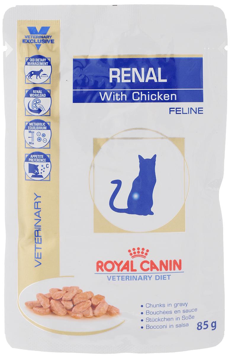 Консервы Royal Canin Renal Feline для кошек с почечной недостаточностью, с курицей, 85 г58122Консервы Royal Canin Renal Feline предназначены для кошек с почечной недостаточностью.Показания: - Хроническая почечная недостаточность (ХПН) - Профилактика рецидивов образования камней оксалата кальция у кошек с ослабленной функцией почек- Профилактика рецидивов уролитиаза (уратов, цистинов), вызванных снижением уровня рН мочиПротивопоказания: - Беременность, лактация, ростДлительность курса применения: Минимальный срок назначения диетотерапии составляет 6 месяцев. По истечении этого времени необходимо повторное общее обследование. Если повреждены 3/4 нефронов почек, болезнь приобретает необратимый характер, и диетотерапию назначают для применения в течение всей жизни кошки. Особенности: - Диетологическое лечение ХПН Формула продуктов специально разработана для поддержания почечной функции при ХПН. Продукты отличаются низким содержанием фосфора, содержат комплекс антиоксидантов, жирные кислоты ЕРА и DHA. При ХПН почки теряют способность надлежащим образом выводить фосфор. Низкое содержание фосфора в продукте способствует замедлению развития болезни. При кормлении диетическим кормом с адаптированным содержанием рыбьего жира (источника незаменимых жирных кислот ЕРА и DHA) повышается скорость клубочковой фильтрации. - Снижение нагрузки на почки Чрезмерная нагрузка на почки может спровоцировать уремический криз. Высокое качество и адаптированное содержание белков способствуют снижению нагрузки на почки. Если содержание белка в рационе значительно превышает минимальные потребности, при сниженной экскреторной функции почек продукты распада азота накапливаются в биологических жидкостях. - Метаболическое равновесиеХПН может привести к метаболическому ацидозу, поэтому в состав продуктов входят подщелачивающие вещества. Почки играют важнейшую роль в поддержании кислотно-щелочного баланса. При нарушенной функции почек их способность к выведению ионов водорода и реабсорбции ионов бикар