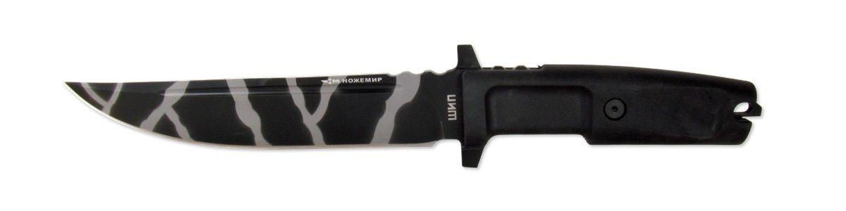 Нож охотничий Ножемир, длина клинка 17,8 смH-161K НожемирНож Ножемир станет отличным помощником в любых экстремальных ситуациях. Изделие имеет острый клинок цвета камуфляж, способный легко справляться и с разделкой дичи, и нарезкой веток для костра. Рукоять изделия выполнена из прочного материала, обеспечивающего надежную фиксацию в руке. Лезвие ножа изготовлено из стали марки 65х13, обладающей высокими показателями надежности, износоустойчивости и невосприимчивости к действию коррозии. В комплекте также представлены ножны из пластика и кордуры с удобным механизмом крепления на пояс или ногу.Общая длина ножа: 30,8 см.Твердость стали: 55-56 HRC.