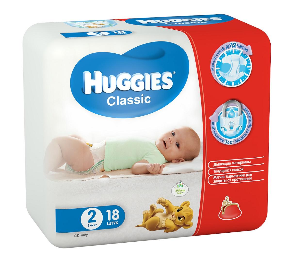 Huggies Подгузники Classic 3-6 кг (размер 2) 18 шт -  Подгузники и пеленки