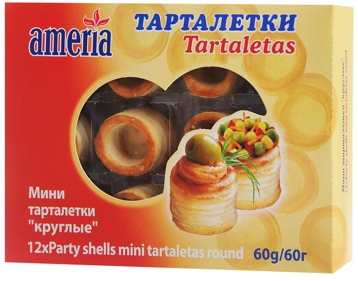 Ameria Party Shells мини тарталетки круглые, 60 г1540022Мини тарталетки Ameria Party Shells отлично подойдут для приготовления различного рода закусок к застолью и праздникам. Исходя из вашего вкуса, их можно наполнить самым широким спектром ингредиентов (например икрой, салатом, или коктейлем из морепродуктов). В одной упаковке содержится 12 салатниц.