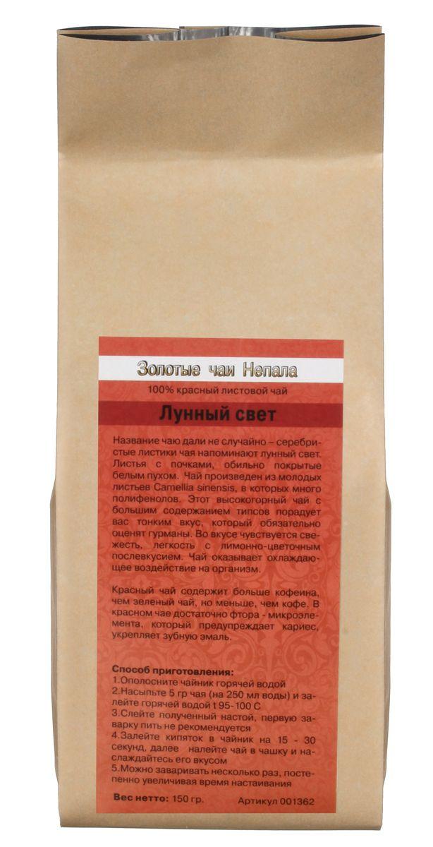 Золотые чаи Непала Лунный свет красный листовой чай, 150 г4626017671031Золотые чаи Непала Лунный свет - это высокогорный чай с большим содержанием типсов, который порадует вас тонким вкусом. Во вкусе чувствуется свежесть, легкость с лимонно-цветочным послевкусием. Чай произведен из молодых листьев Camellia sinensis, в которых много полифенолов. Листья с почками, обильно покрыты белым пухом. Название чаю дали не случайно - серебристые листики чая напоминают сияние луны. Красный чай содержит больше кофеина, чем зеленый чай, но меньше, чем кофе. В красном чае немало и фтора - микроэлемента, который предупреждает кариес и укрепляет зубную эмаль. Способ приготовления:1. Ополосните чайник горячей водой.2. Насыпьте 5 г чая (на 250 мл воды) и залейте горячей водой 95-100°C. 3. Сразу же слейте полученный настой (первую заварку пить не рекомендуется). 4. Снова залейте кипяток в чайник на 15-30 секунд, далее налейте чай в чашку и наслаждайтесь его вкусом.5. Можно заваривать несколько раз, постепенно увеличивая время настаивания.
