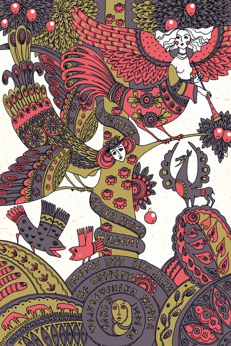 Оригинальная дизайнерская открытка «Гамаюн и Алконост» из набора «Мифы славянской цивилизации» выполнена из плотного матового картона. На лицевой стороне расположена репродукция картины художницы Светланы Бойко «Гамаюн и Алконост встретились в райском саду» созданная в рамках художественно-искусствоведческого исследования славянской мифологии. Такая открытка станет необычным подарком или оригинальным почтовым посланием, которое, несомненно, удивит получателя своим дизайном и подарит приятные воспоминания.