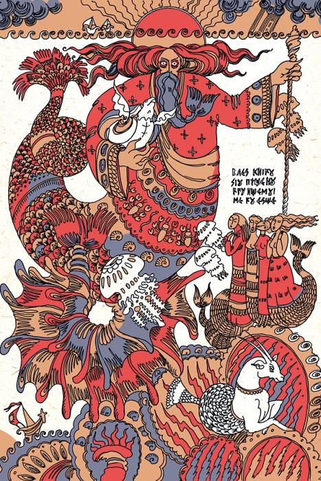 Открытка Чудо-юдище черноморский царь. Из набора «Мифы славянской цивилизации. Автор Светлана БойкоBS10-010Оригинальная дизайнерская открытка «Чудо-юдище черноморский царь» из набора «Мифы славянской цивилизации» выполнена из плотного матового картона. На лицевой стороне расположена репродукция картины художницы Светланы Бойко «Чудо-юдище черноморский царь низвержен Перуном на морское дно» созданная в рамках художественно-искусствоведческого исследования славянской мифологии.Такая открытка станет необычным подарком или оригинальным почтовым посланием, которое, несомненно, удивит получателя своим дизайном и подарит приятные воспоминания.