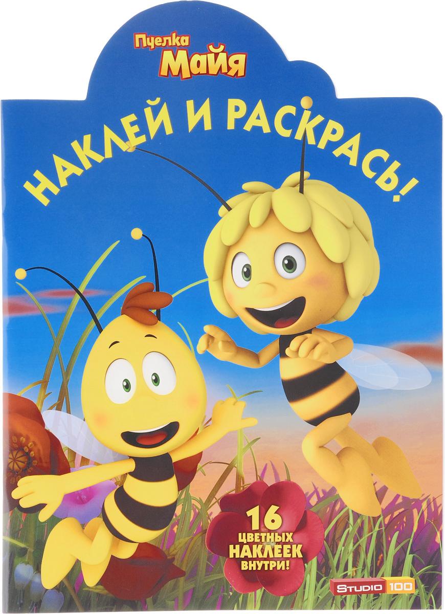 Пчелка Майя раскраска поле