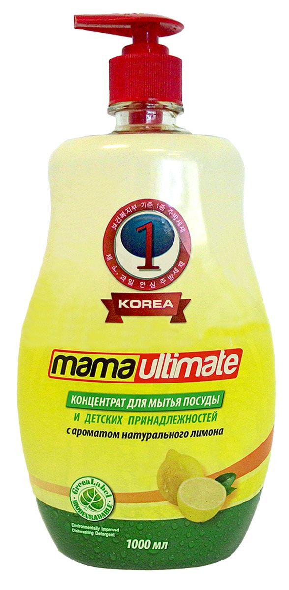 Гель для мытья посуды и детских принадлежностей Mama Ultimate, с ароматом натурального лимона, 1000 мл концентрат для мытья посуды и принадлежностей mamaultimate зеленый чай mama ultimate