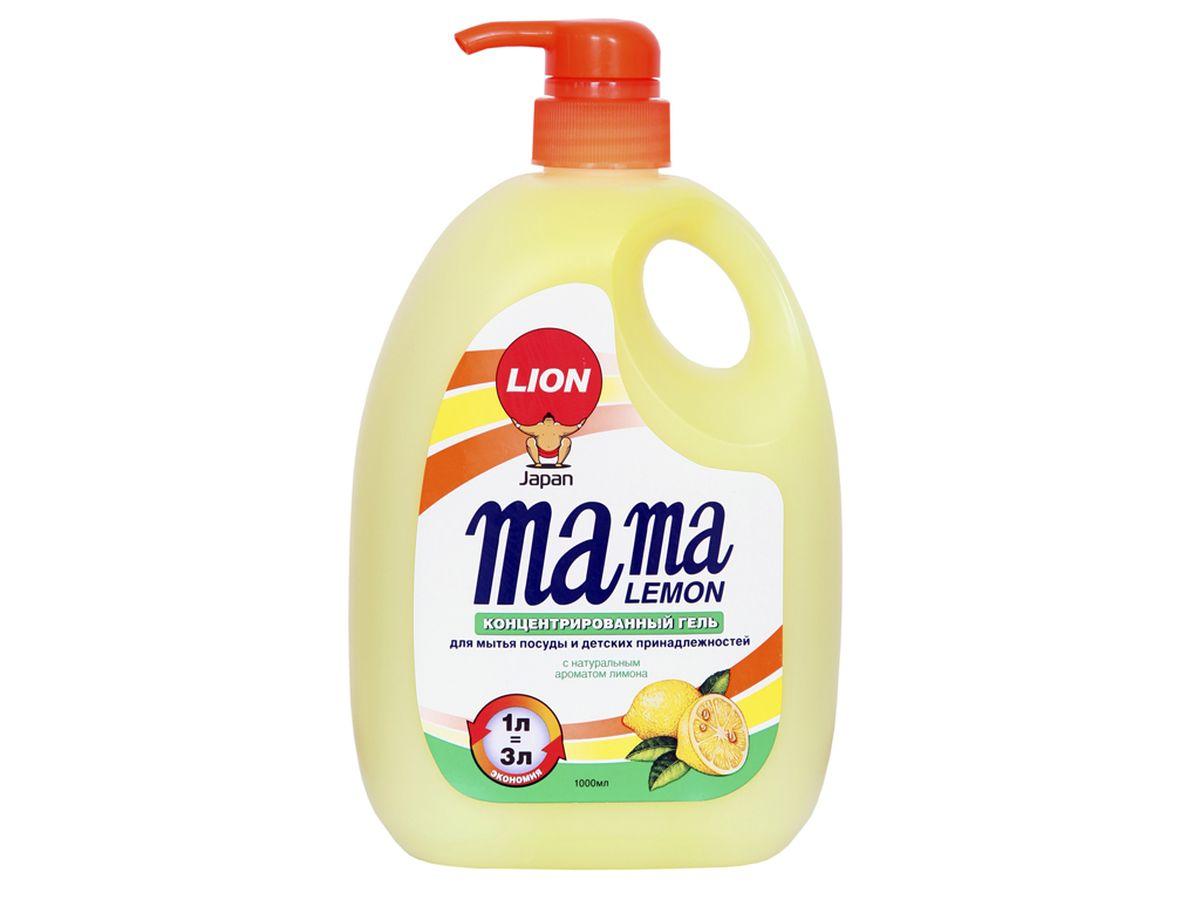 Гель для мытья посуды и детских принадлежностей Mama Lemon, концентрат, с ароматом лимона, 1000 мл46201Концентрированный гель Mama Lemon для мытья детской посуды и детских принадлежностей с ароматом лимона, содержит очищающие компоненты и минеральные экстракты, которые легко удаляет жир в холодной воде. Обладает смягчающим эффектом для рук и устраняет неприятные запахи. 1л = 3л.Товар сертифицирован.