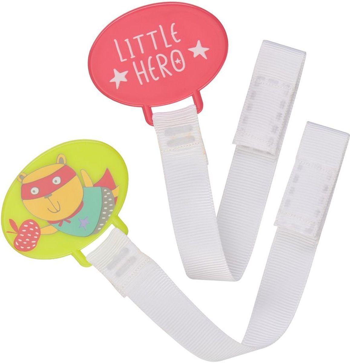 Happy Baby Держатель для пустышки Holder X2 New 2 шт -  Все для детского кормления