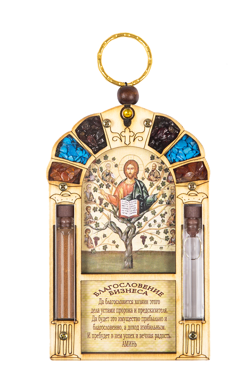 Икона Holy Land Collections Благословение бизнеса Иисуса Христа Господа Вседержителя, 70 x 110 мм. HL-777A30HL-777A30Благословение бизнеса ручной работы из натурального оливкового дерева с молитвой- сильный оберег, который защитит ваш офис и принесет удачу в бизнесе. Иерусалимское окно - самобытный и невероятно красивый подарок со Святой земли, содержит икону с ликом Иисуса Христа, Святую воду из Иордана и Святую землю из Иерусалима, украшен полудрагоценными камнями : гранатом, бирюзой и яшмой. Произведен на Святой Земле. Состав: оливковое дерево, оливковое масло, ладан, вода, земля.