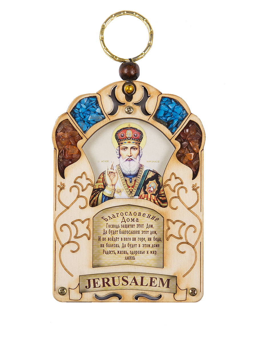 Икона Holy Land Collections