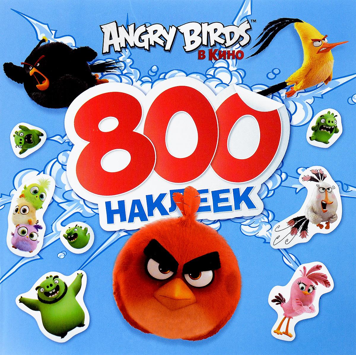 Angry Birds. 800 наклеек angry birds 400 наклеек зеленый