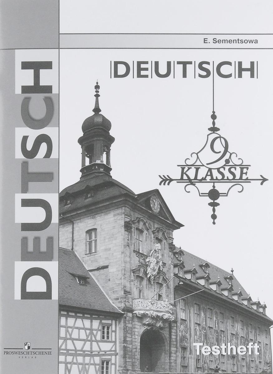 Немецкий язык. 9 класс. Контрольные задания для подготовки к ОГЭ / Deutsch: Testheft