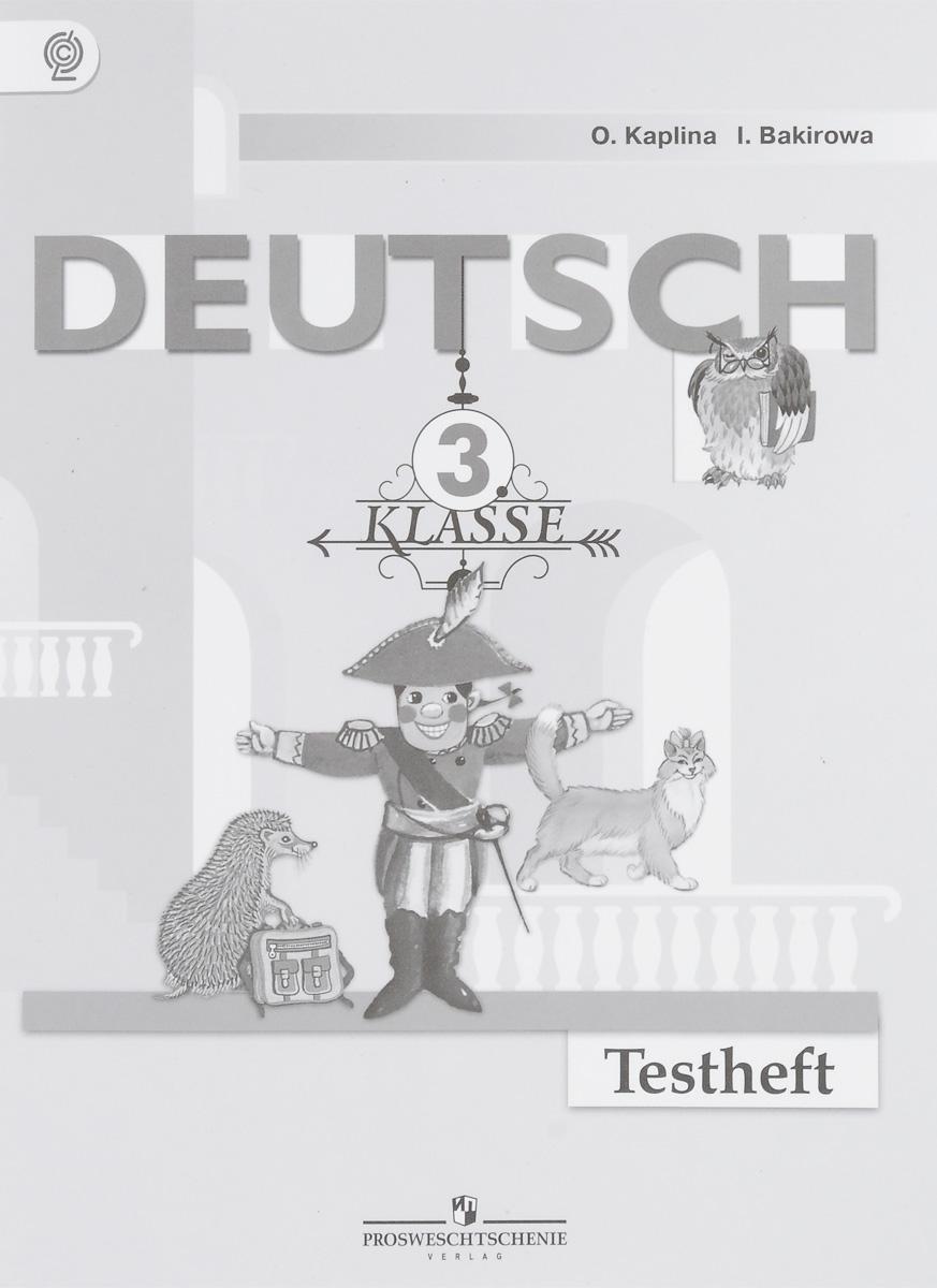Немецкий язык. 3 класс. Контрольные задания / Deutsch: Testheft. О. В. Каплина, И. Б. Бакирова