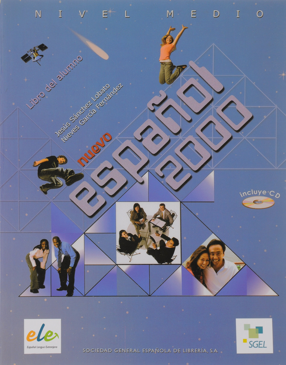 Nuevo Espanol 2000 Medio Libro del alumno +D зеркало medio
