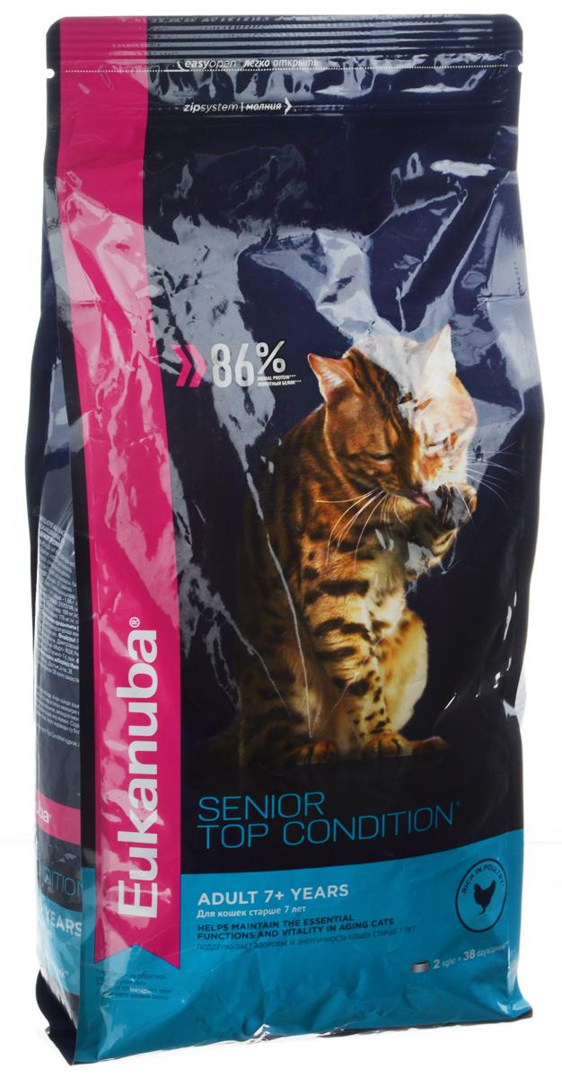 Корм сухой Eukanuba Senior Top Condition для пожилых кошек, с домашней птицей, 2 кг10144098Сухой корм Eukanuba Senior Top Condition - полнорационный сухой корм для кошек старше 7 лет.Корм поддерживает здоровье и энергичность пожилых кошек. 100% сбалансированный корм, поддерживает здоровье кошки по шести ключевым признакам: 1. Способствует поддержанию иммунной системы за счет антиоксидантов. 2. Способствует поддержанию здоровой кишечной микрофлоры за счет пребиотиков и клетчатки. 3. Разработан специально для поддержания здоровья мочевыводящий путей. 4. Белки животного происхождения способствуют росту и сохранению мышечной массы. Содержит 88% животного белка (от общего уровня белка). 5. Способствует сохранению здоровья кожи и блестящей шерсти, благодаря рыбьему жиру и оптимальному соотношению омега-6 и омега-3 жирных кислот. 6. Поддерживает здоровье зубов. Состав: белки животного происхождения (домашняя птица 44 %, источник натурального таурина), жир животный, пшеница, ячмень, пшеничная мука, рис, сухое цельное яйцо, гидролизированный животный белок, пульпа сахарной свеклы, минералы, фрукто-олиго-сахариды, высушенные пивные дрожжи, рыбий жир. Пищевая ценность (100 г): белки - 37 г, жиры - 19 г, омега-6 жирные кислоты - 2,8 г, омега-3 жирные кислоты - 0,39 г, влажность - 8 г, зола - 9,0 г, клетчатка - 1,4 г, кальций - 1,66 г, фосфор - 1,28 г, магний - 0,09 г. Добавленные вещества: витамин A: 21000 МЕ\кг, витамин D3: 1000 МЕ\кг, витамин E: 260 мг\кг, железо: 199 мг\кг, йод: 3,1 мг\кг, медь: 15 мг\кг, марганец: 59 мг\кг, цинк: 178 мг\кг, селен: 0,49 мг\кг, L-карнитин: 90 мг/кг.Энергетическая ценность: 406 ккал/1700 кДж. Товар сертифицирован.
