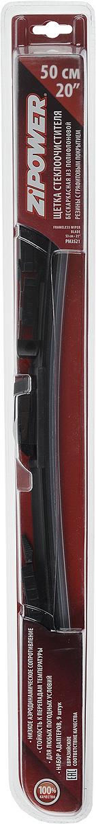 Щетка стеклоочистителя Zipower, бескаркасная, 50 см, 1 штPM 3524Щетка стеклоочистителя Zipower гарантирует отличный обзор при любых погодных условиях, в том числе таких сложных, как дождь, снег и пониженная температура. Обеспечивает хорошую видимость. Полифлоновая резина с графитовым покрытием обеспечивает отличное скольжение и очистку стекла без царапин. Бескаркасный аэродинамический корпус обеспечивает хорошую прижимную силу. Щетка подходит для любых погодных условий.