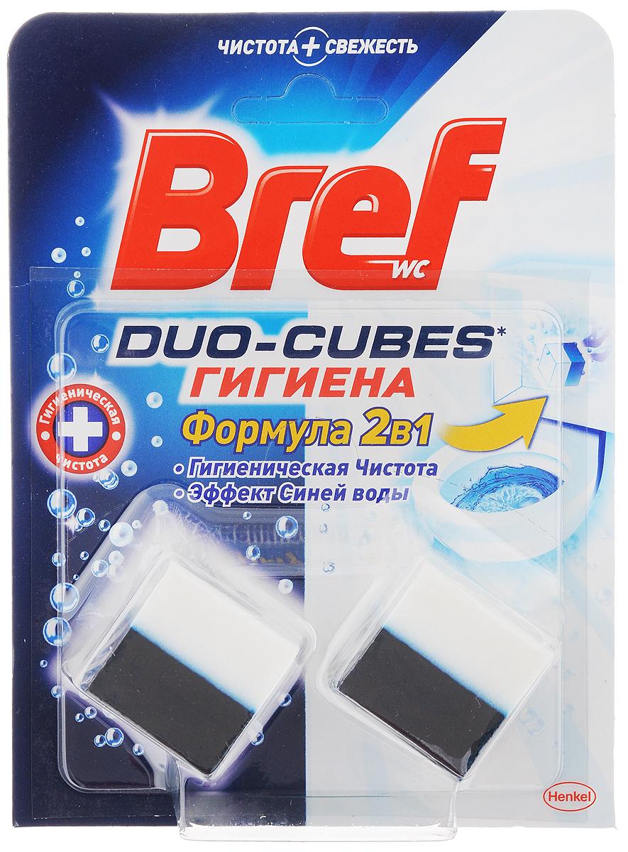 Bref Дуо-Куб Гигиена Формула 2в1: Гигиеническая Чистота + Эффект Синей воды! Чистящие кубики для сливного бачка Bref Дуо-Куб Гигиена обеспечивают гигиеническую чистоту после каждого смывания. При смывании вода окрашивается в синий цвет.  Возьмите один кубик из упаковки и поместите в сливной бачок с противоположной стороны от притока воды.  Не вынимайте кубик из защитной оболочки, так как она растворяется в воде.  Храните второй кубик в упаковке до последующего использования. Состав: 15-30% анионные ПАВ, сульфат натрия; 5-15% неионогенные ПАВ, цитрат натрия; Товар сертифицирован.  Как выбрать качественную бытовую химию, безопасную для природы и людей. Статья OZON Гид