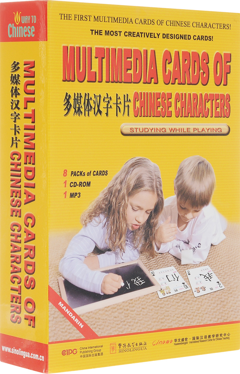 Multimedia Cards of Chinese Characters (+CD-ROM, CD) chinese book binding explain chinese characters chinese characters book for learning hanzi history and 1000 character story