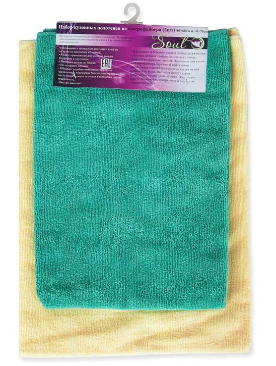 Салфетка для кухни Soavita Soul, цвет: желтый, бирюзовый, 30 х 50 см39811Махровое полотно создается из хлопковых нитей, которые, в свою очередь, прядутся из множества хлопковых волокон. Чем длиннее эти волокна, тем прочнее будет нить, и, соответственно, изделие. Длина составляющих хлопковую нить волокон влияет и на фактуру получаемой ткани: чем они длиннее, тем мягче и пушистее получится махровое изделие, тем лучше будет впитывать изделие воду. Хотя на впитывающие качество махры – ее гигроскопичность, не в последнюю очередь влияет состав волокна. Мягкая махровая ткань отлично впитывает влагу и быстро сохнет.Компания Karna — популярный производитель махровых полотенец, халатов и другого текстиля из Турции. Хлопковые и бамбуковые изделия отличного качества станут приятным дополнением обстановки вашей ванной и незаменимым помощником на кухне. В коллекциях Karna вы найдёте не только полотенца для повседневного использования, но и симпатичные наборы полотенец и салфеток в подарочной упаковке.