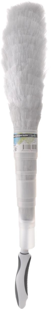 Щетка антистатическая Sapfire для удаления пыли, цвет: серый, длина 67 смSBR-1001_серыйАнтистатическая щетка Sapfire прекрасно удаляет пыль с кузова и в салоне автомобиля. Рабочая поверхность щетки выполнена из полипропилена. Ручка, изготовленная из пластика, имеет резиновые вставки для удобства в работе.Длина щетки (с учетом ручки): 67 см. Длина рабочей поверхности: 47 см.