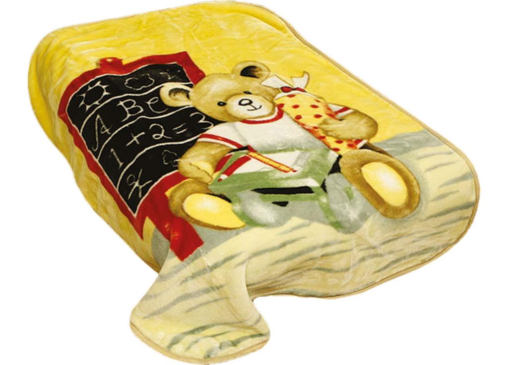 Плед Tamerlan, нестриженый, цвет: желтый, 110 х 140 см. 4561245612плотность 550 гр/м2