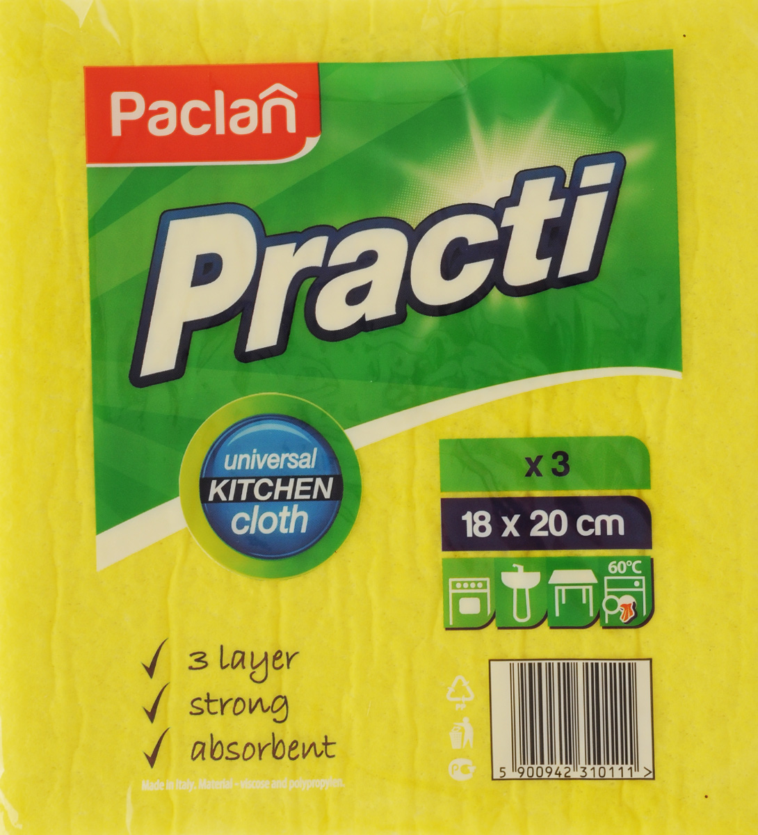 Набор салфеток для уборки Paclan Practi, 18 х 20 см, 3 шт губка paclan practi magic меламиновая