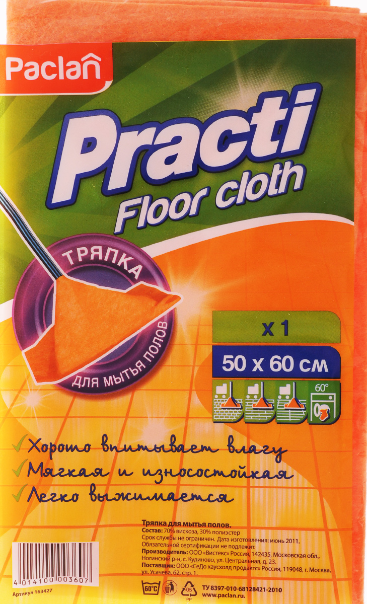 Тряпка для пола Paclan Practi, 50 х 60 см1634270/163424/163420/163427Тряпка Paclan Practi, выполненная из вискозы и полиэстера, предназначена для мытья всех видов половых покрытий. Изделие без следа удаляет жидкости, песок и другие загрязнения. Можно использовать с любым чистящим средством и без него. Прекрасно впитывает влагу и отжимается.