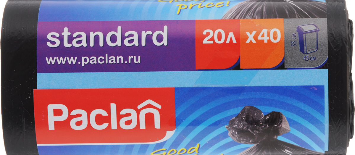 Мешки для мусора Paclan Standart, 20 л, 40 шт мешки для мусора paclan big