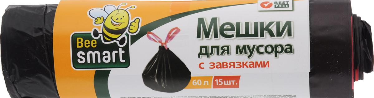 Мешки для мусора Beesmart, с завязками, 60 л, 15 шт402046/402038/402037Мешки Beesmart, выполненные извысокопрочного и эластичного полиэтилена, обеспечатчистоту и гигиену в квартире. Они удобны для сбора иутилизации мусора,занимают мало места, практичны в использовании. Широкоприменяются в быту и на производстве. Благодаря прочнымзавязкам изделия удобны в переноске и предотвращаютраспространение неприятного запаха.Количество: 15 шт.