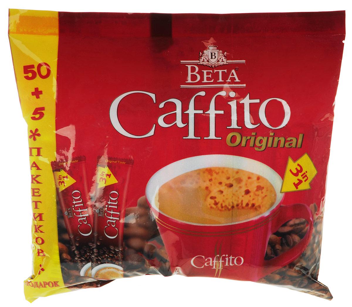 Beta Caffito кофейный напиток 3 в 1, 50 шт + 5 шт4607014864046Beta Caffito - превосходный кофейный напиток со сливками. Удобные порционные пакетики 3 в 1 позволяют моментально приготовить чашку ароматного кофе.