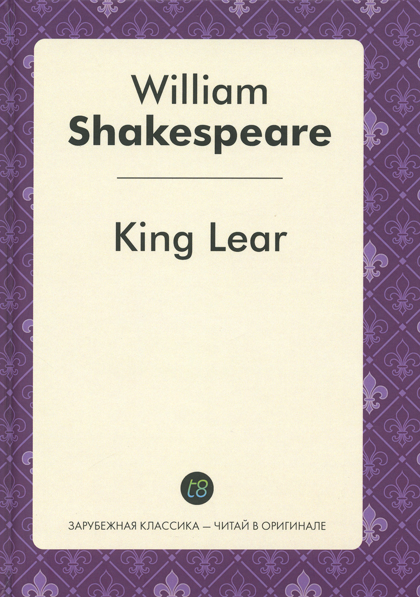 William Shakespeare King Lear silver wings silver wings 22qsilg00614o 19