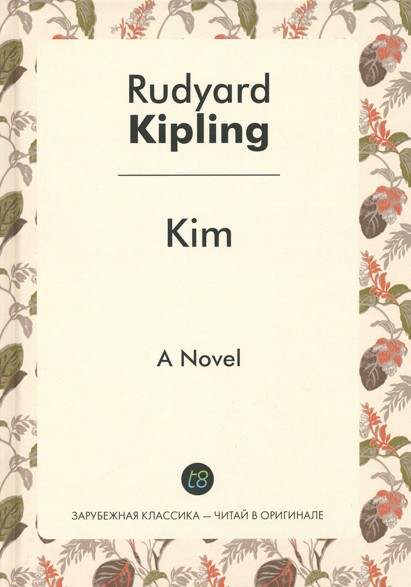 bibliography on kipling s kim The author's acclaimed biographer answered your questions about kipling and his classic novel kim, tackling everything from kipling's attitudes to the raj, to whether kim is the first spy novel.