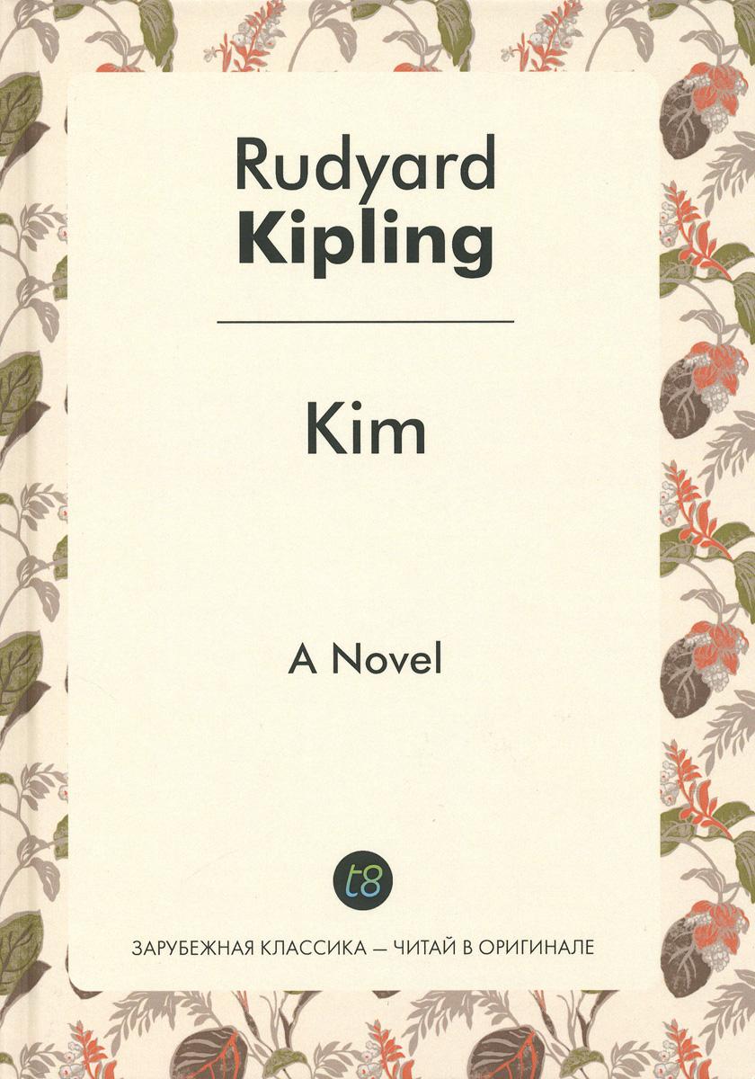 Rudyard Kipling Kim отсутствует евангелие на церковно славянском языке