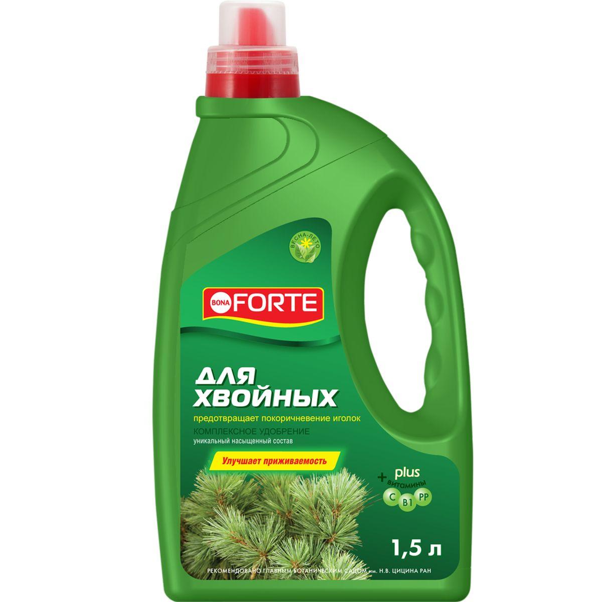 Жидкое комплексное удобрение Bona Forte, для хвойных растений, 1,5 лBF 21-04-010-1Концентрированное удобрение рекомендуется как основное питание растений, предотвращает потемнение хвои. Содержит полный комплекс веществ, необходимых для полноценного питания растений: высокая доля (9 %) основных элементов (NPK), обеспечивает сбалансированное питание хвойных растений;высокая доля (0,5 %) мезоэлемента (Mg), делает ярко-зеленый и сочный цвет иголок, а также повышает устойчивость к неблагоприятным внешним условиям;комплекс основных микроэлементов в хелатной форме, способствует полному их усвоению и пролонгированному действию;комплекс витаминов для поддержания и укрепления иммунной системы хвойных растений;регулятор роста для стимулирования роста хвойных растений. Товар сертифицирован.
