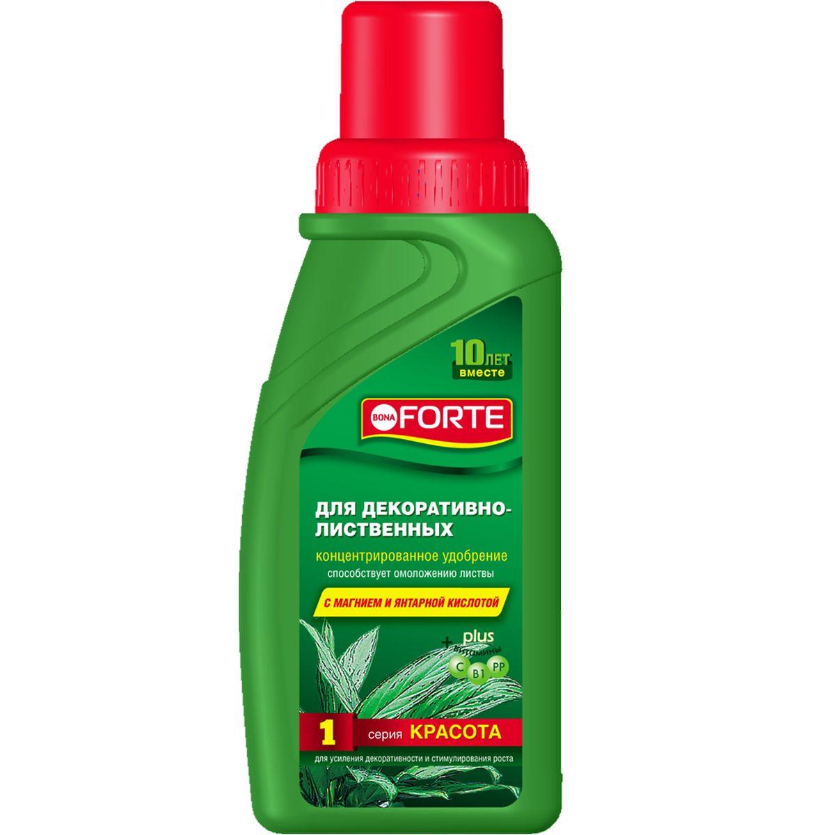 Жидкое комплексное удобрение Bona Forte, для декоративно-лиственных растений, 285 млBF-21-01-026-1Удобрение Bona Forte жидкое комплексное для декоративно-лиственных рекомендуется для придания сочной зелени и поддержания упругости листьев всех видов декоративно-лиственных растений.Высококонцентрированный, насыщенный состав: - NPK +Mg (5:3:4 +1); - Витамины (C, B1, PP); - Микроэлементы (в хелатной форме); - Стимулятор роста (янтарная кислота).